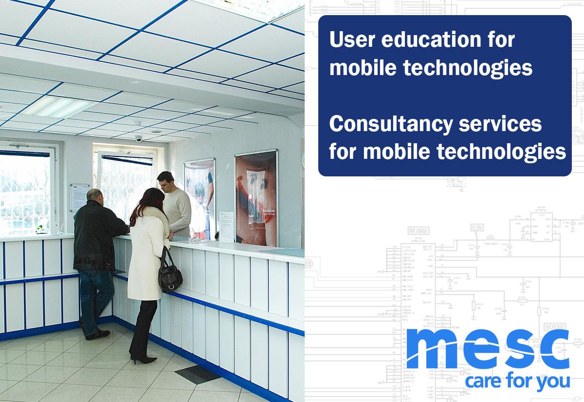 User education for mobile technologies